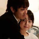 juon begining of the end 10