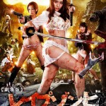 lust of the dead poster 4