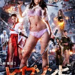 lust of the dead poster 5