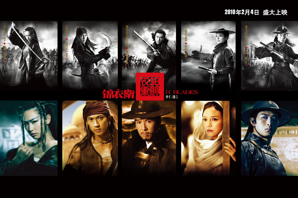14_Blades_Poster