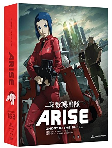 Ghost-in-the-Shell-Arise-Box