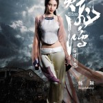 rise of the legend character poster 1