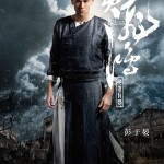 rise of the legend character poster 2