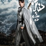 rise of the legend character poster 3