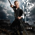 rise of the legend character poster 4