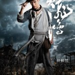 rise of the legend character poster 5