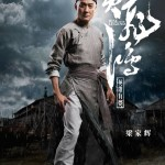 rise of the legend character poster 6