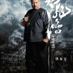 rise of the legend character poster 7