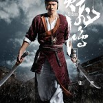 rise of the legend character poster 8