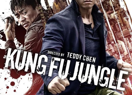 kung fu jungle poster