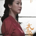 the crossing song hye-kyo image