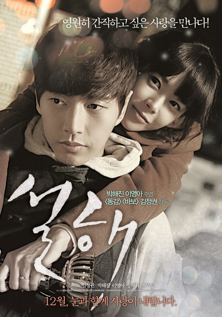 Snow is on the sea vostfr