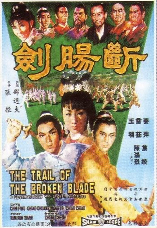 The_Trail_of_the_Broken_Blade_Poster