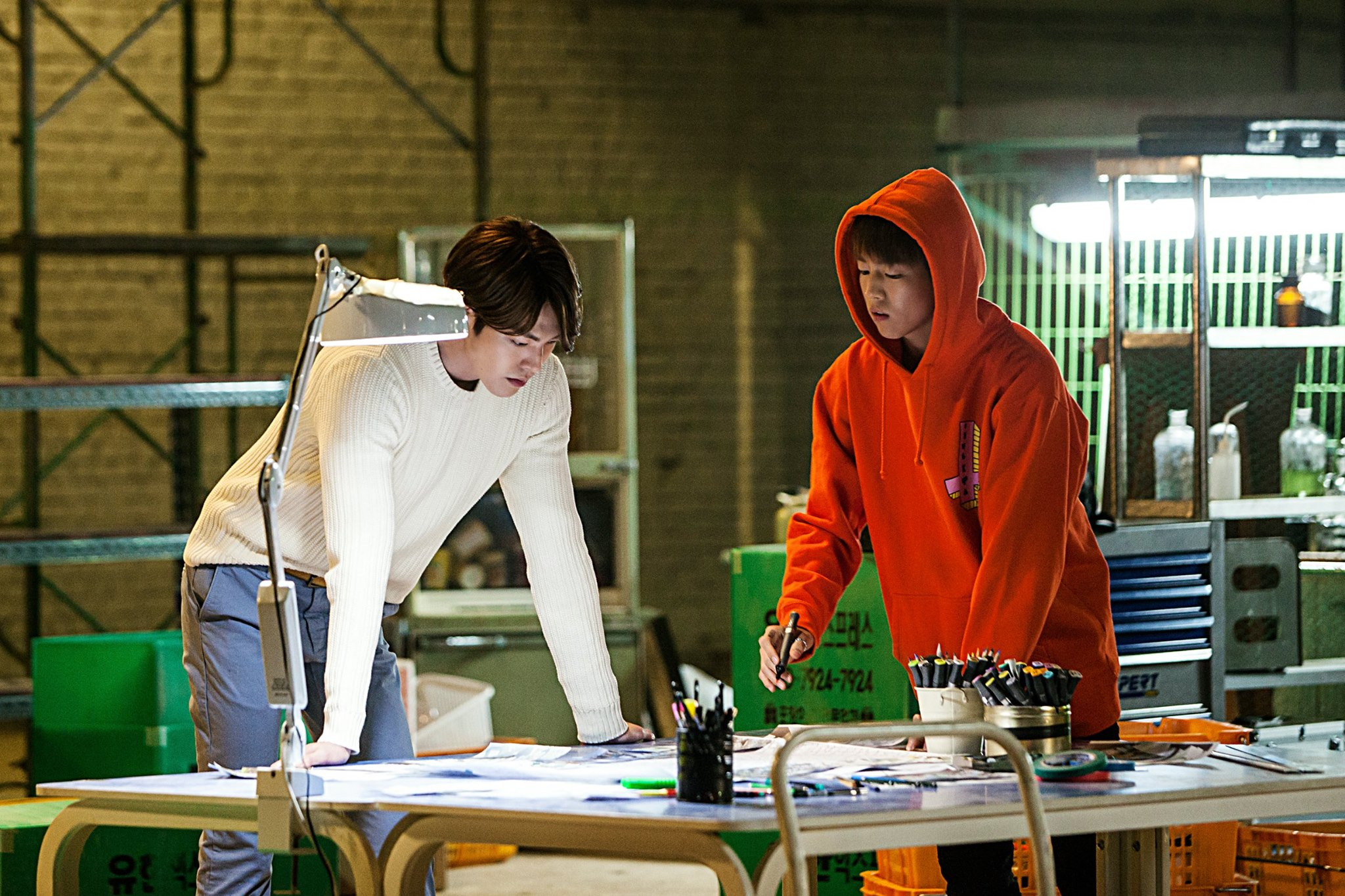"""Gallery and Info for Korean Thriller """"The Con Artists"""" Now"""