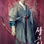 the royal tailor poster 2