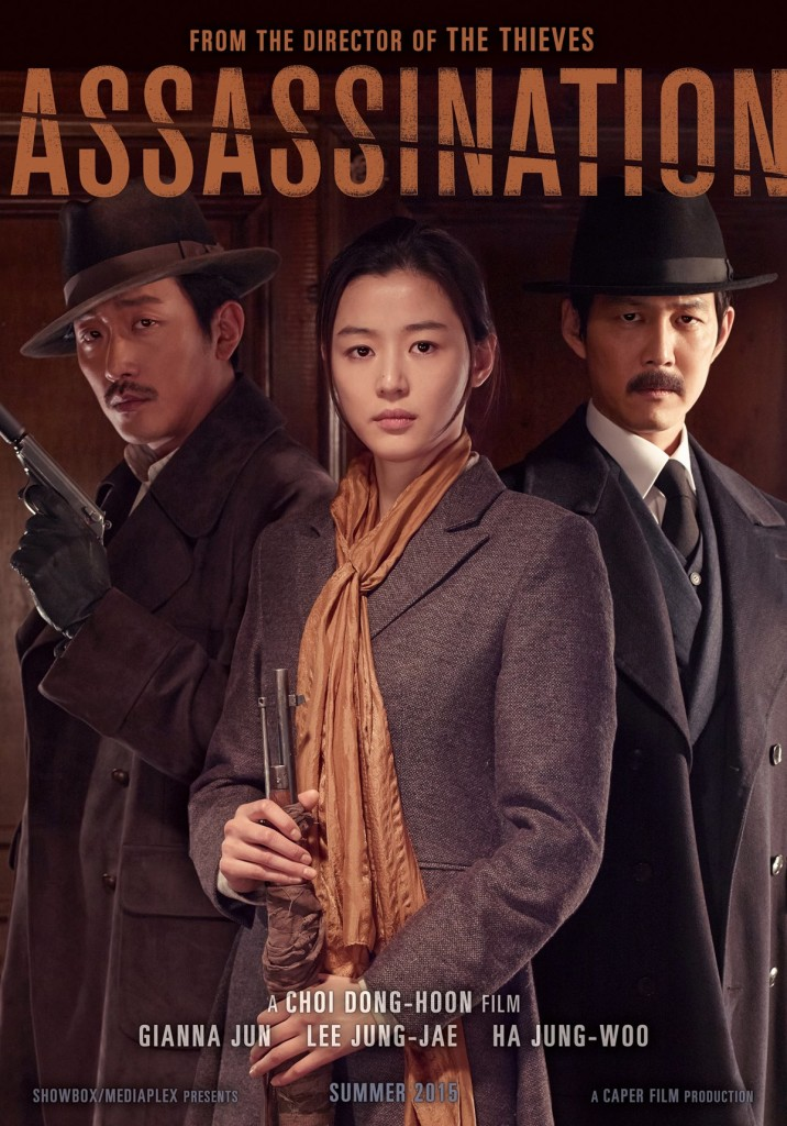 assassination-poster-716x1024.jpg