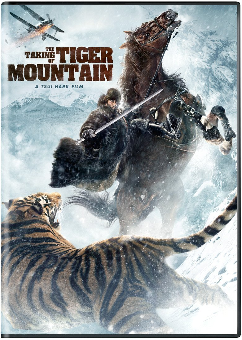 The taking of tiger mountain on blu ray dvd june 2 2015 for How to buy a mountain
