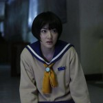 corpse party image 1
