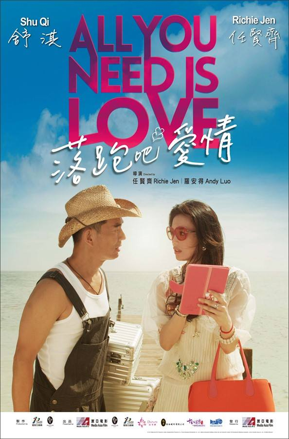 all you need is love poster 1