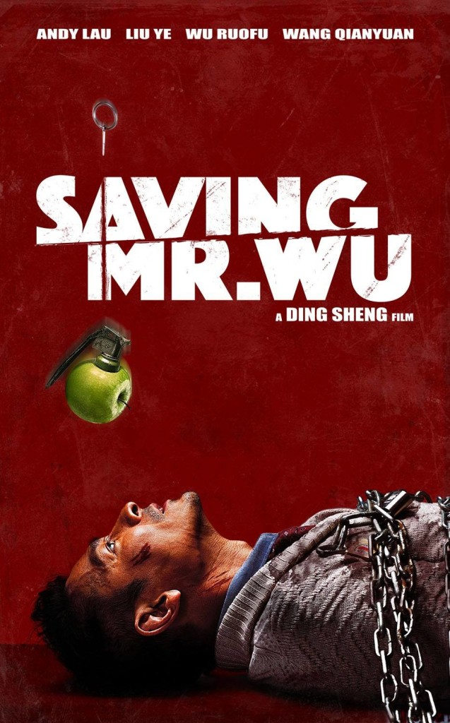 saving mr wu poster