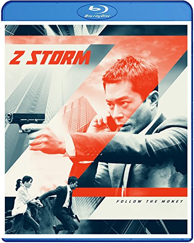 Z Storm Bluray Cover