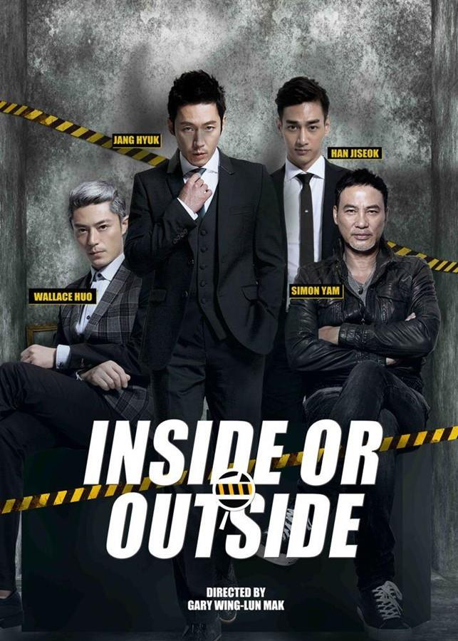 inside or outside english poster