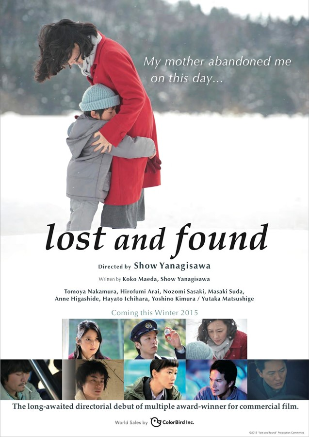 Lost And Found 3