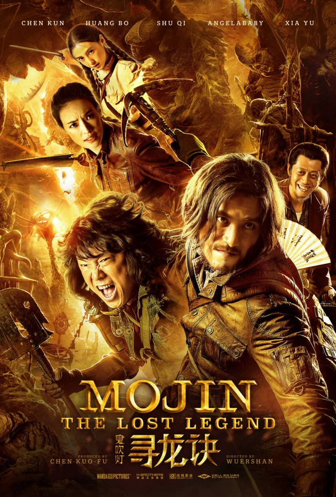 mojin poster