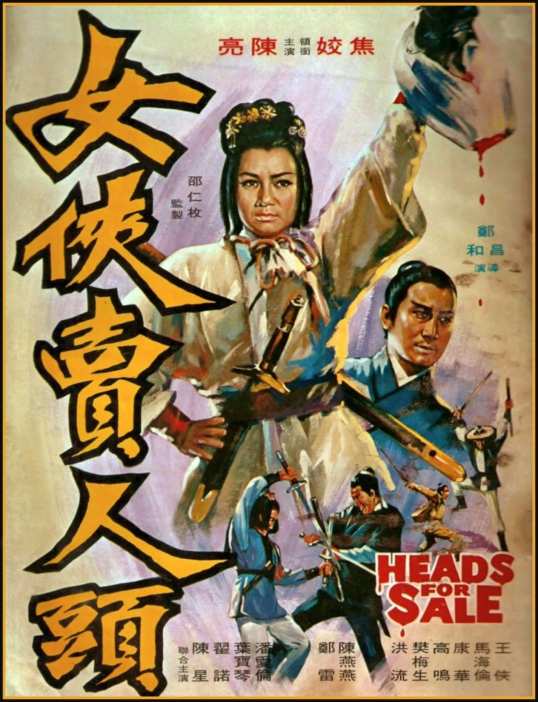heads for sale poster
