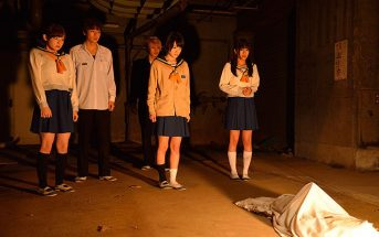 Corpse Party Book of Shadows 1