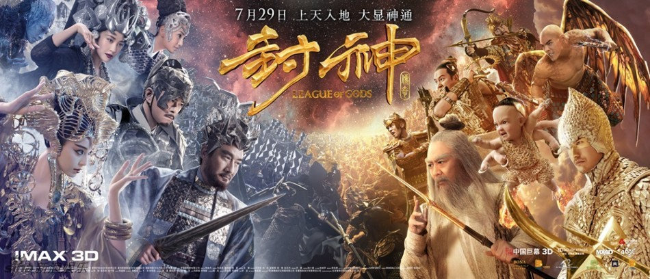 Character Poster Gallery For Upcoming League Of Gods