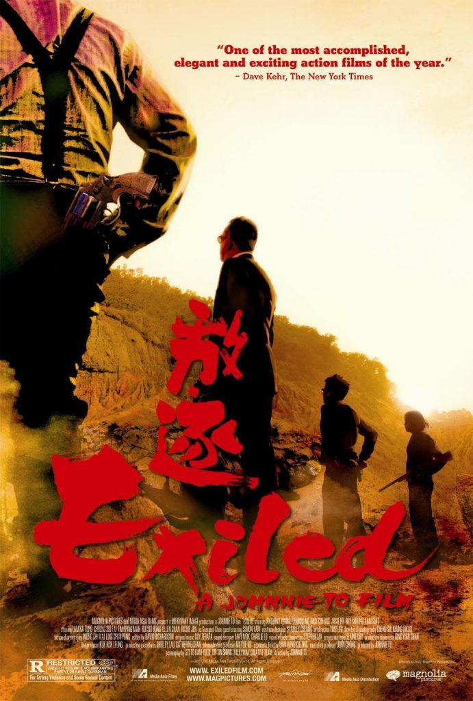 exiled_xlg